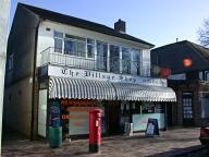 Village shop, Woldingham