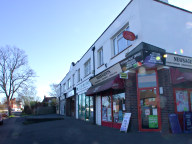 Post office and shops, Fetcham